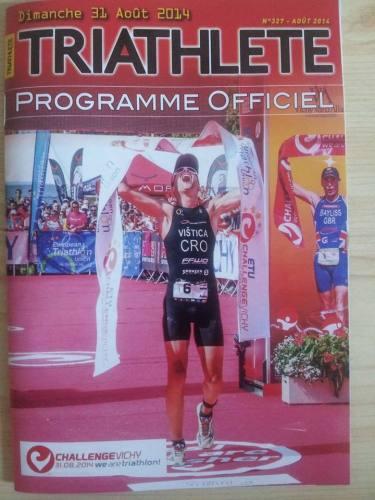 naslovnica ovogodišnjeg vodiča za utrku